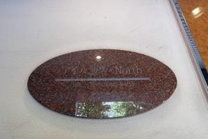 アイル池袋ノースの看板