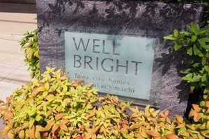 藤和シティホームズ台東御徒町ウェルブライトの看板