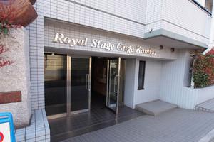 ロイヤルステージ王子神谷のエントランス