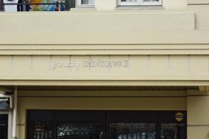 グランシティ新小岩2ラエルヴェーヌの看板