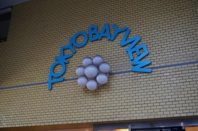 東京ベイビュウの看板