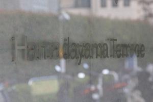 浜田山テラスの看板