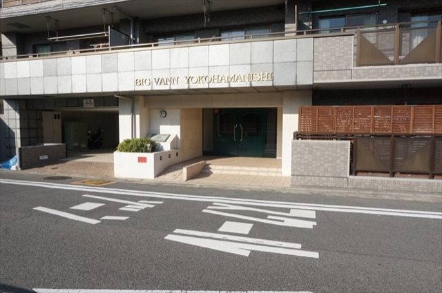 ビッグヴァン横浜西のエントランス