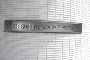 オーキッドレジデンス高円寺の看板