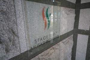 ステージファースト武蔵小山2の看板