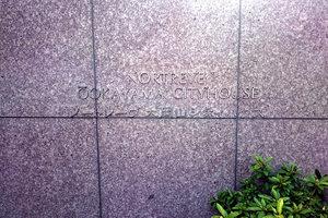 ノートレーヴ大岡山シティハウスの看板
