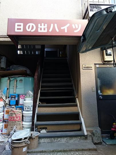 日の出ハイツ(大田区)のエントランス