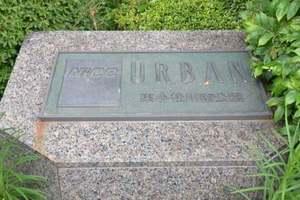 ナイスアーバン東小松川南公園の看板