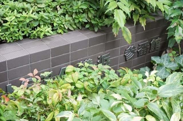 ベリスタ横浜参番館の看板