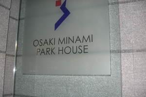 大崎南パークハウスの看板