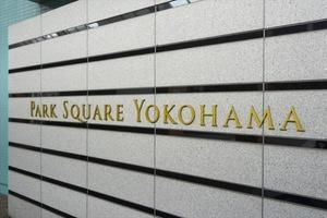 パークスクエア横浜の看板