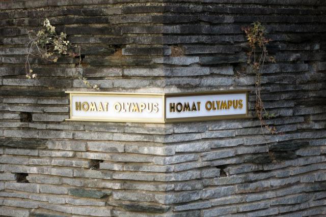 ホーマットオリンパスの看板
