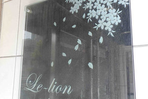 ルリオン両国の看板