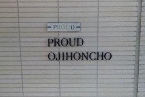 プラウド王子本町の看板