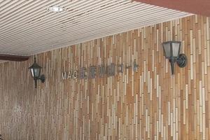 マック武蔵小山コートの看板