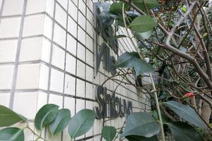 ベルヴィーユ渋谷の看板