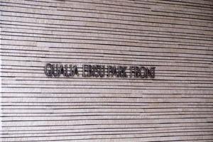 クオリア恵比寿パークフロントの看板