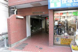 タイガースマンション笹塚のエントランス