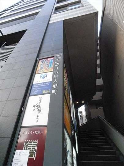 リビオ日本橋人形町の看板