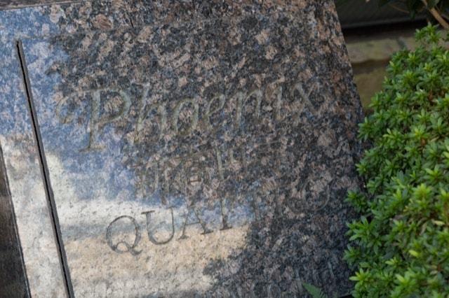 トーシンフェニックス新高円寺クアトロの看板