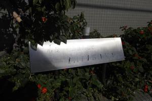 ラ・シャンス立花の看板