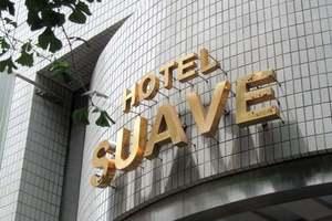 ホテルサーブの看板