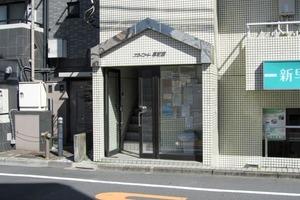 スカイコート早稲田のエントランス
