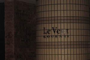 レベント高円寺の看板