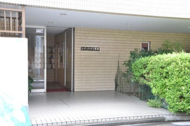 シティハイツ平井のエントランス
