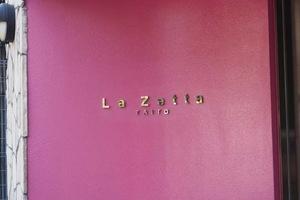 ラゼッタ台東の看板