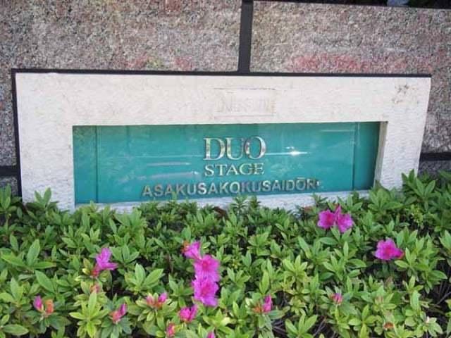 日神デュオステージ浅草国際通りの看板