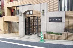 ランドステージ渋谷のエントランス