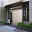 東京錦糸町シティタワーのエントランス