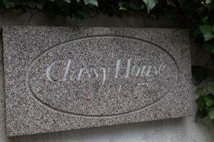 クラッシィハウス上荻の看板