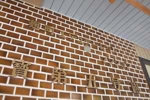 麹町エデュケーションマンションの看板
