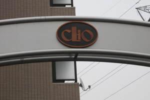 クリオ梅島壱番館の看板
