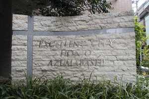 エクセレントシティ本所吾妻橋の看板