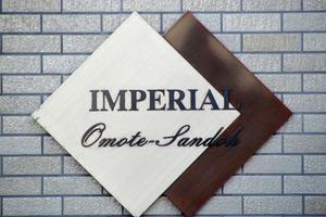 インペリアル表参道の看板