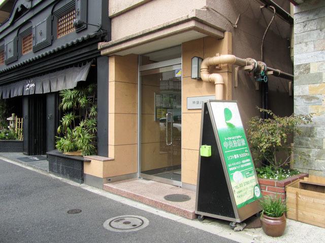MKC神泉ハイツのエントランス