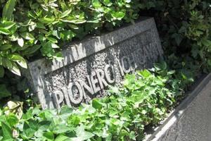 ピオネーロ市ヶ谷の看板