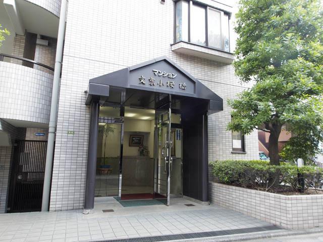マンション文京小桜橋のエントランス