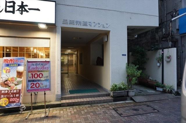三田永谷マンションのエントランス