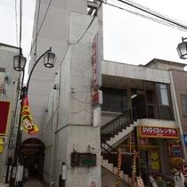 高円寺サニーマンション