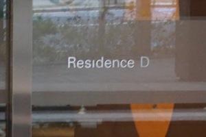 六本木ヒルズレジデンスD棟の看板