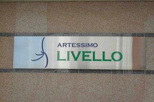 アルテシモリベロの看板
