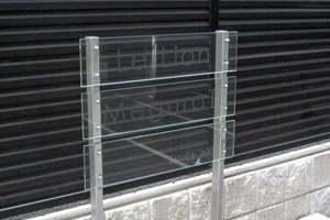 ルリオン目黒2の看板