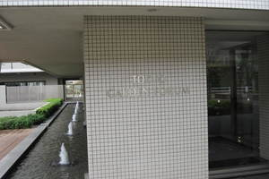 東京ガーデンフォーラムの看板