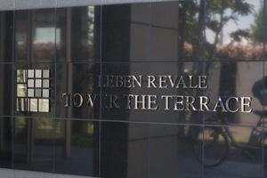 レーベンリヴァーレタワーザテラスの看板