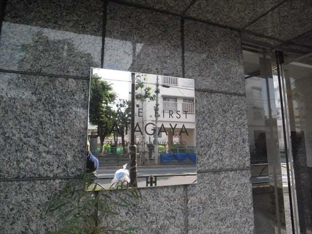 ステージファースト幡ヶ谷の看板