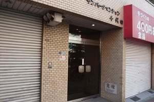 サンパークマンション千代田のエントランス